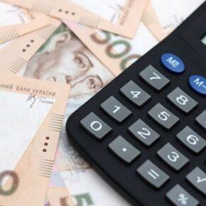 НАБУ запропонував нову відомість на виплату зарплати